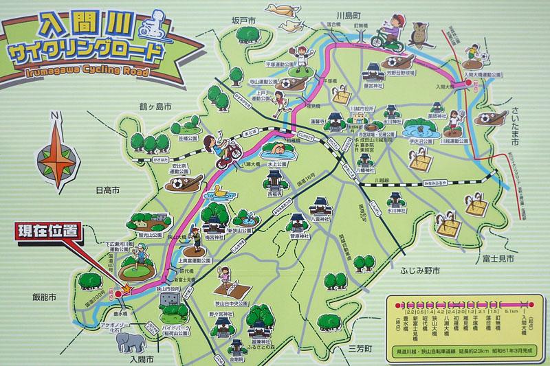 入間川サイクリングロード。埼玉県は狭山市の豊水橋から川越市の入間大橋まで続く、入間川沿いのサイクリングコースだ