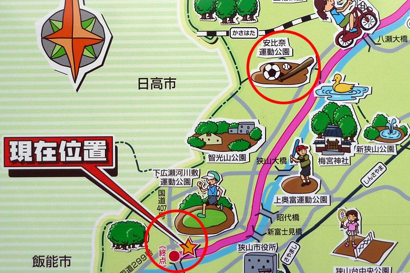 赤丸で示した地点を結ぶルートを往復するわけですな。往復の距離はだいたい15km