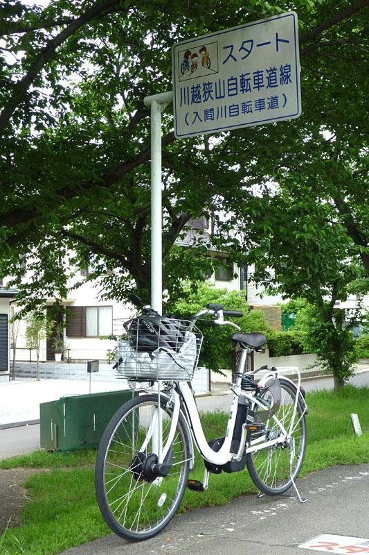 さあ出発!! 埼玉県狭山市の豊水橋からスタートする。アシストモードはオートモードにしている