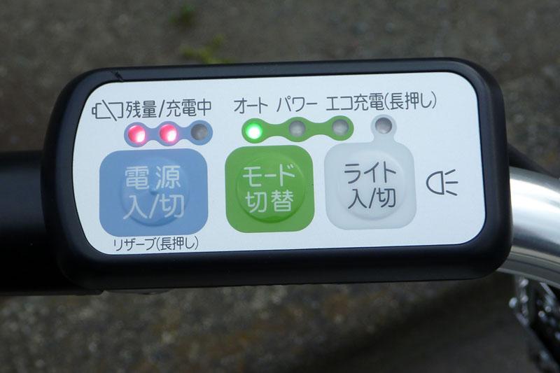 往復した結果、バッテリー残量を示すインジケーターはこの状態に。バッテリーが50~75%残っている状態を示している