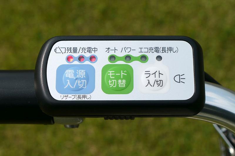 モードは「オート」「パワー」「エコ充電モード」の3種類。エコ充電モードにする場合はボタンを長押しする必要がある