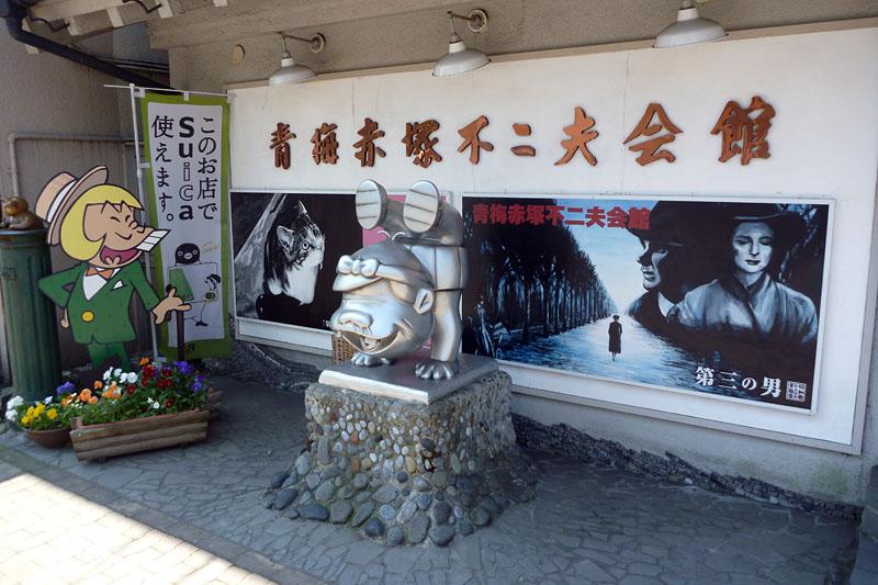 青梅の街には昭和レトロなショップなどが多い。赤塚不二夫関連も。一日遊べる観光地だったりするので、ゼヒ一度