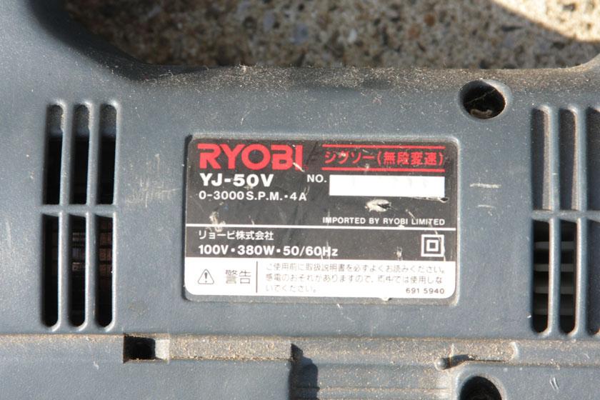 消費電力380Wのジグソーなら、フルパワーで使っても余裕のエネポ。延長ケーブルでコンセントを引っ張ってくる必要がないため、非常に便利だ