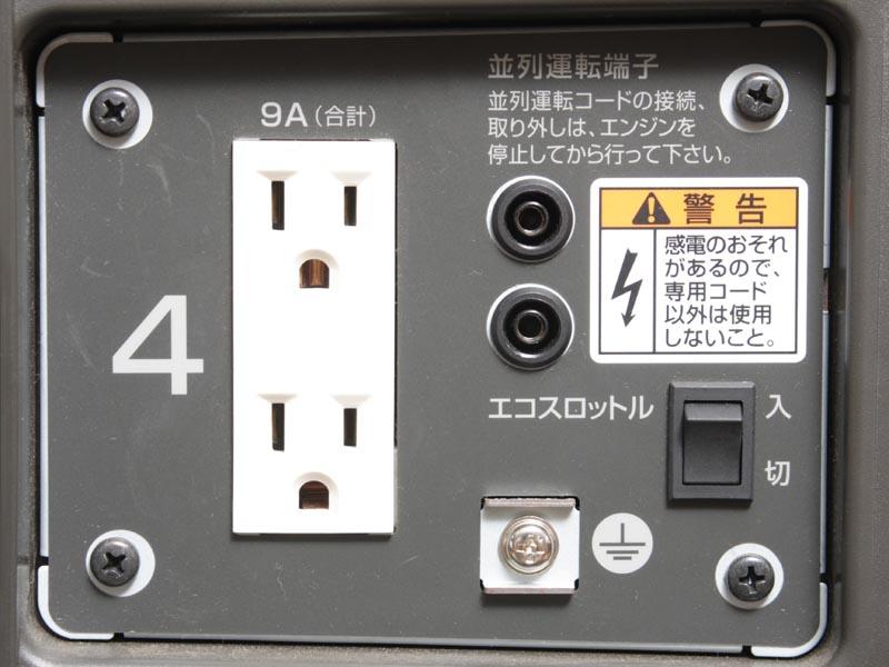 本体横に付いている「並列運転端子」に、エネポ同士を接続すると、定格1800Wの発電機として利用できる