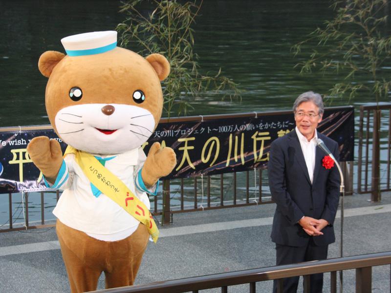 開会前のセレモニーには、多くのゲストが招かれた。写真は平松邦夫大阪市長と、「ベイ&リバーサイドパーティOSAKA」のキャラクターのベリパ