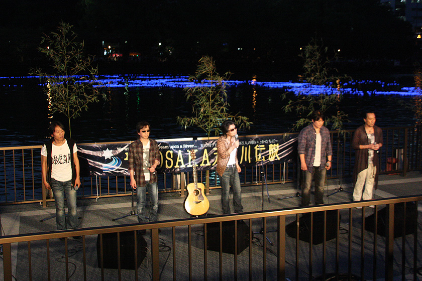 音楽グループ・スターダストレビューによるライブも開催された