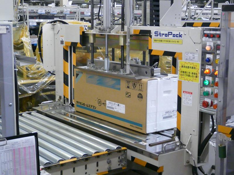 検査が完了すると梱包ラインに。全国5か所の配送センターを通じて出荷される