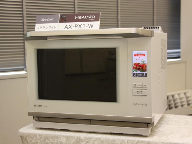 「HEALSIO AX-PX1」ホワイト系