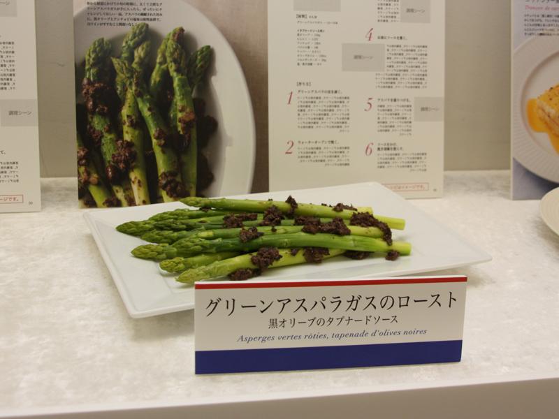 レシピ例。グリーンアスパラガスのロースト
