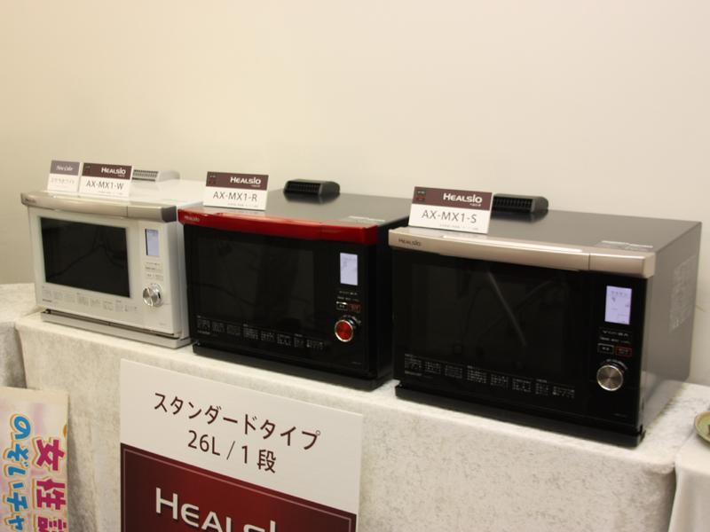 容量26Lの「AX-MX1」。左からホワイト系、レッド系、シルバー系