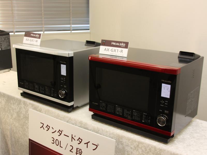 「AX-GX1」左からホワイト系、レッド系