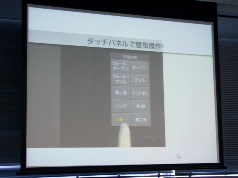 タッチパネルに操作ボタンが表示されるためスムーズに操作できるという