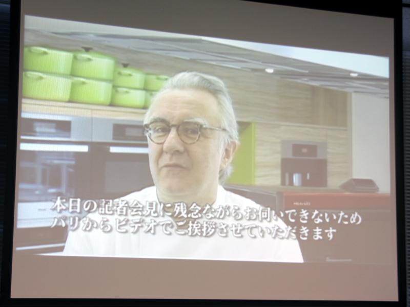 アラン・デュカス氏もビデオ・レターで登場した