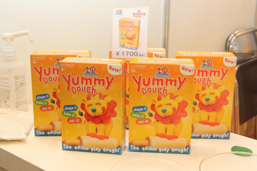 Yummy Dough(ヤミー・ドー)のパッケージ