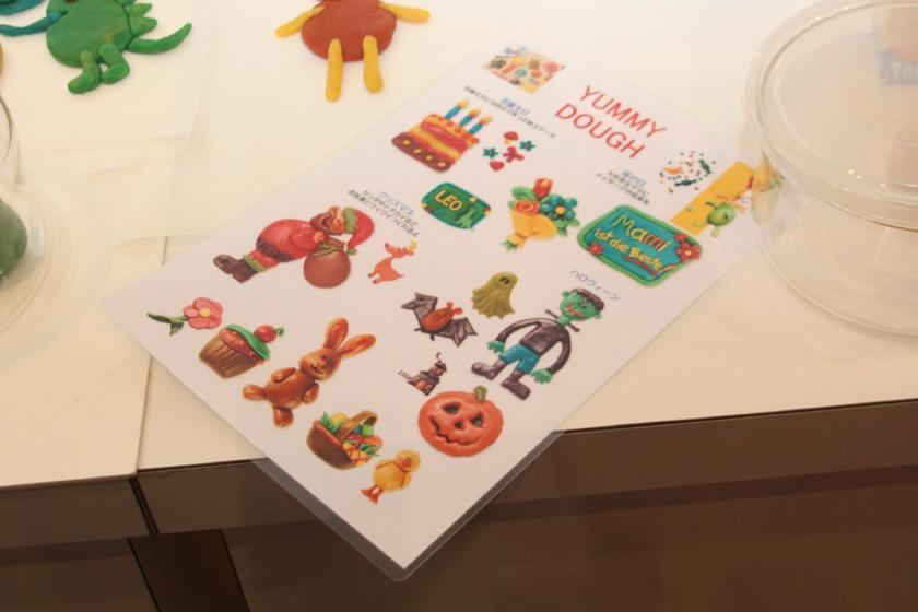 粘土のデザイン例が載ったパンフレットも同梱される