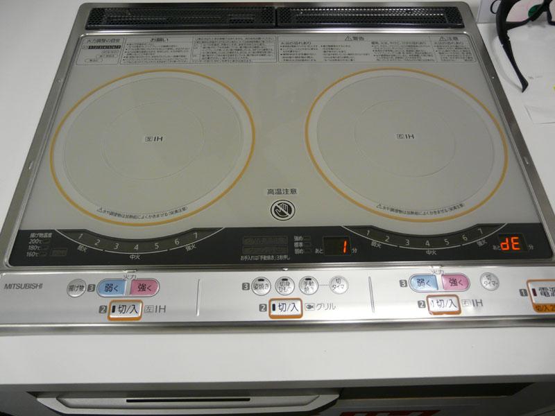 電源部分に「1」、それぞれのコンロのON/OFFボタンに「2」、火力調節部に「3」と、番号がふられている