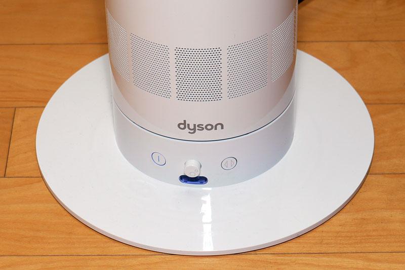 ファンや吸気部などが収まった台座部分。円形のフットプリントで、直径は約28cm。電源ボタン、首振りボタン、無段階の風量調節ツマミがある