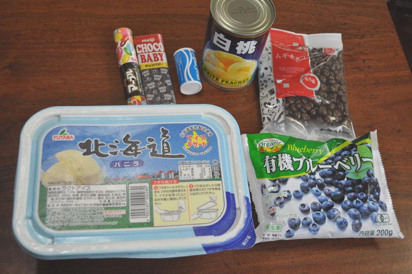 スーパーで購入したバニラアイスクリームに、冷凍フルーツやお菓子などのトッピング具材を用意した