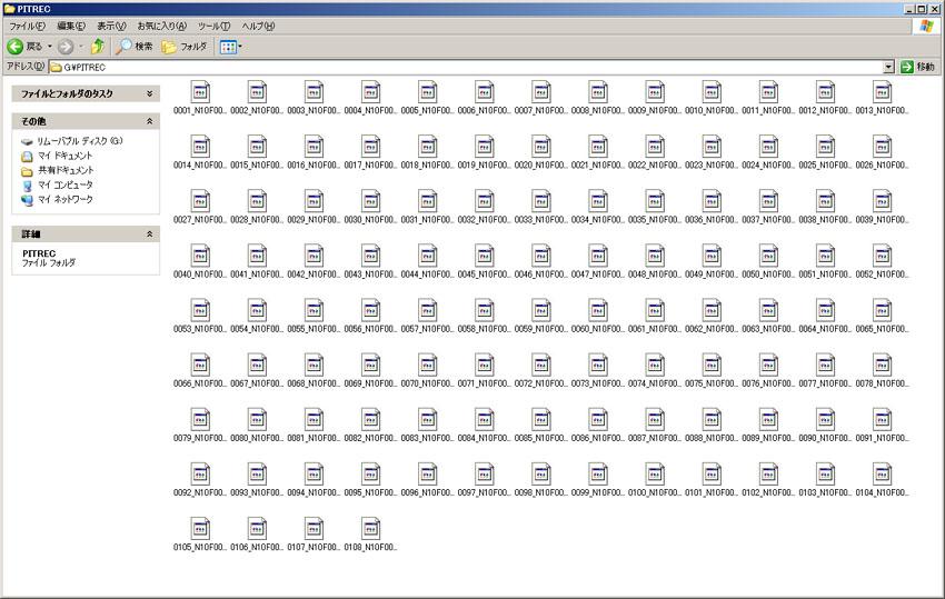 ピットレックのmicroSDカードをパソコンで見たところ。ファイルは関連付けされておらず、アクセスできない仕様になっている