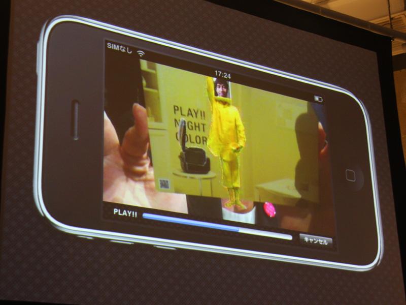 ナイトカラーシリーズをテーマとした体操「夜カジ体操」を携帯電話から閲覧することで、ナイトカラー商品が当たるキャンペーンも開催している