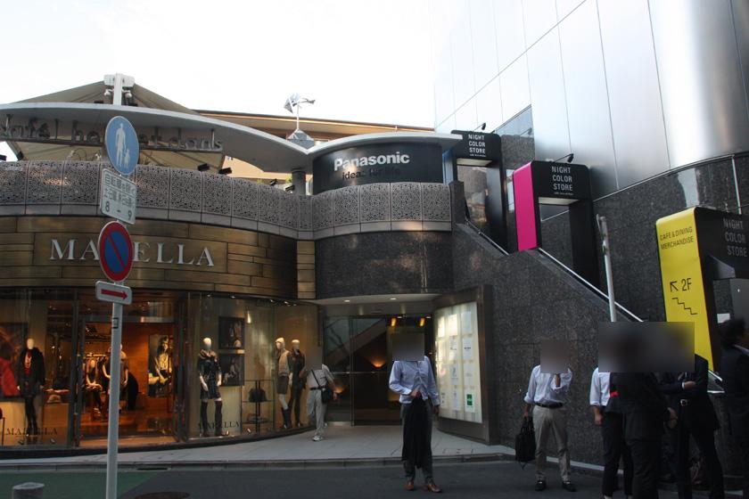 東京・表参道に「NIGHT COLOR STORE」を期間限定でオープン。所在地は東京都渋谷区神宮前4-11-6 表参道千代田ビル2階