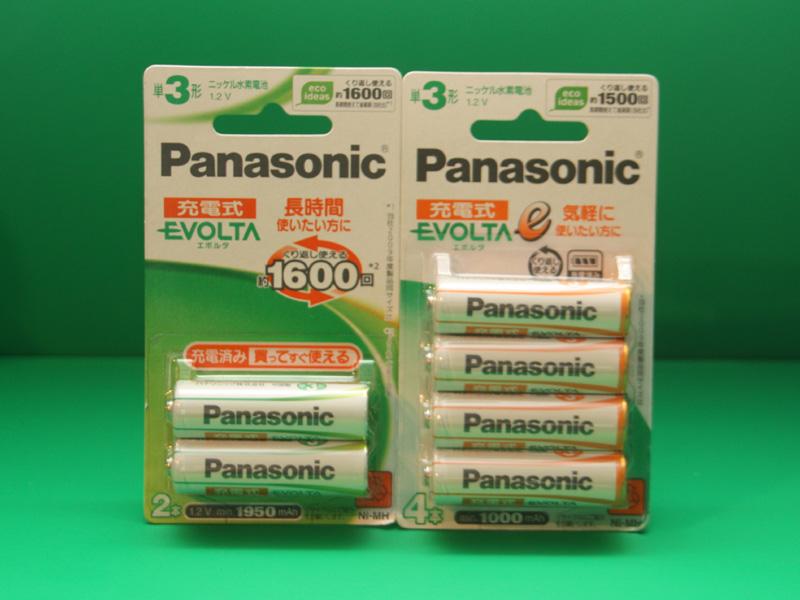 「充電式エボルタ e(イー)」(写真右)。通常の充電式エボルタと比べると容量は少ないが、そのぶん低価格となっている