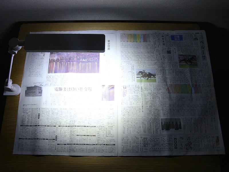 「強」点灯の光の広がり。新聞のほぼ1面分の範囲に光が広がる。光の中心部が特に明るい