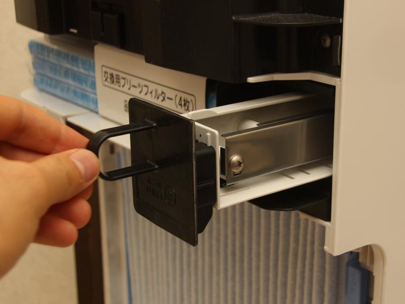 予備用のフィルターの横にあるのが「光速ストリーマ」。除菌・脱臭効果のある高速電子を発生する
