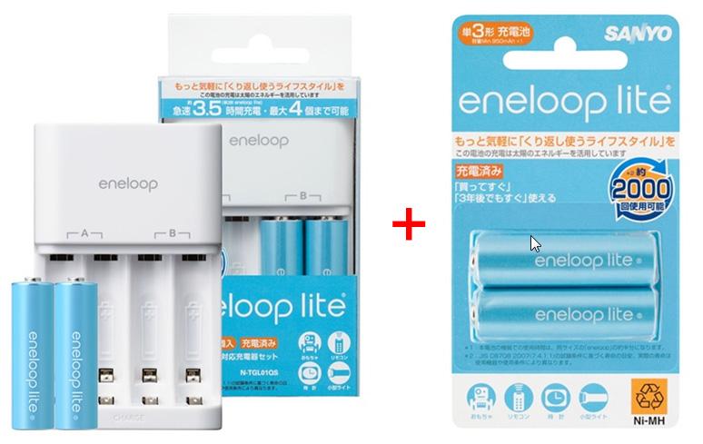 充電器と電池4本セットをエネループライトで揃える場合は、充電器と単三2本セット「N-TGL01QS」に、別売のエネループ単三2本セット「HR-3UQ-2BP」を購入する。合計で1,860円。安い!