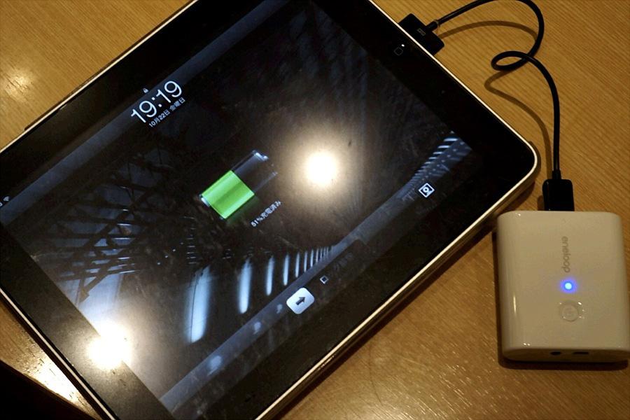 iPadは普通に充電できた