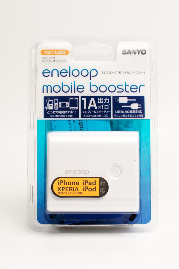 三洋電機「eneloop mobile booster KBC-L2BS」