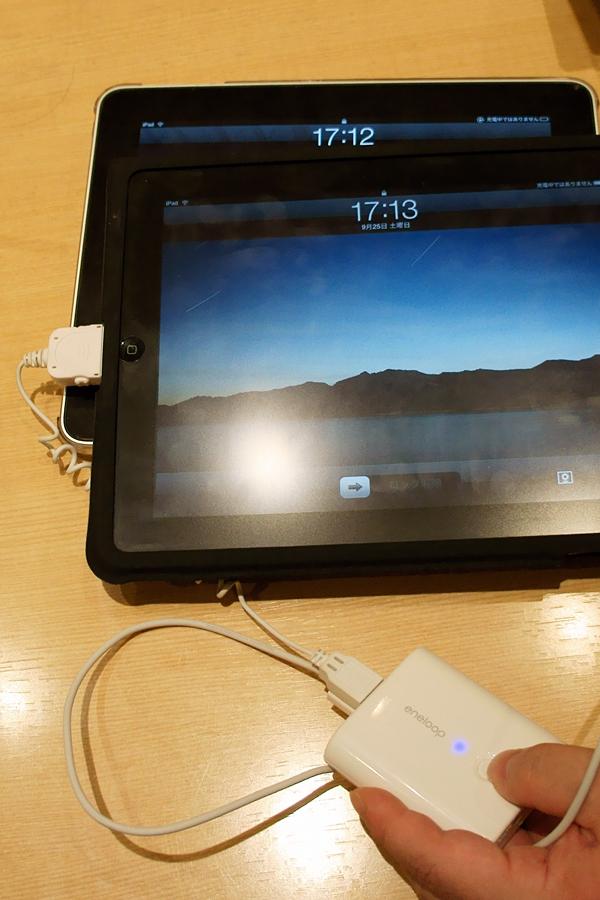 確認のため、KBC-L2AでiPad2枚を充電してみたところ。小さくてわかりにくいが「充電中ではありません」と表示されている