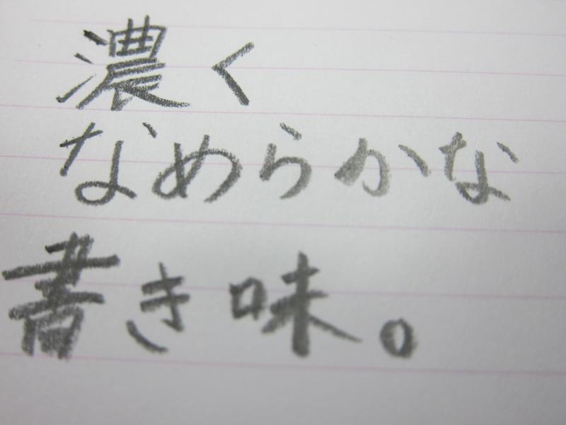 横書き。横書きだと縦書きよりも鉛筆を傾けるからか、線が太めになった