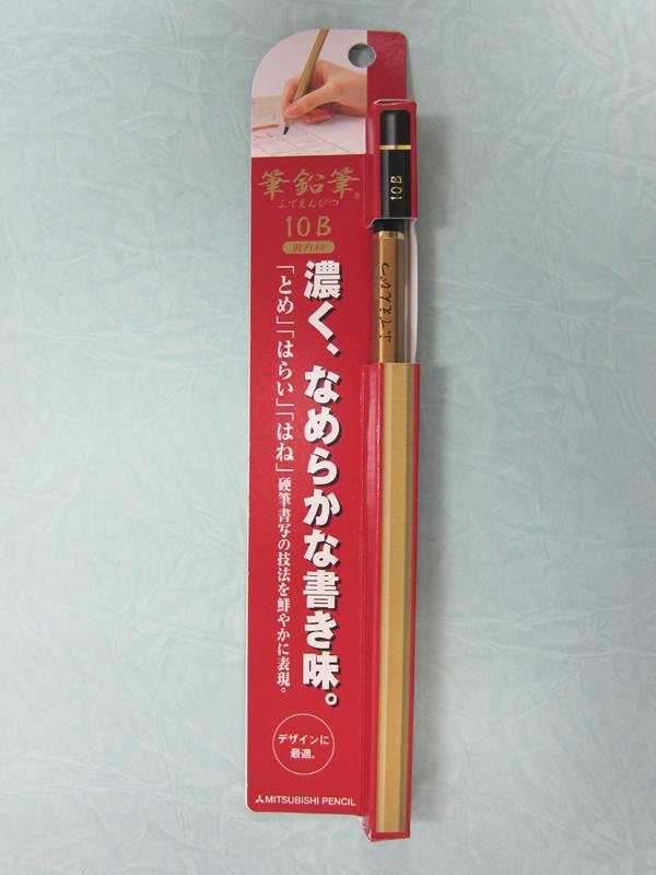 1本で400円する鉛筆というだけあって、パッケージもしっかりした紙でできている