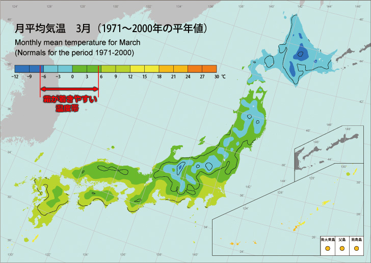 3月の平均温度分布。関東地方と太平洋沿岸地域で霜取り運転が終わるが、東日本のほぼ全域と西日本の山間部は、霜取り運転が行われ続ける気温が続く