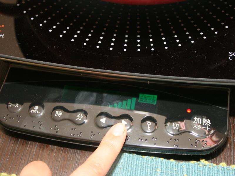 火力がインジゲーターで示されるため分かりやすい。加熱中は「高温注意」の表示が常にある