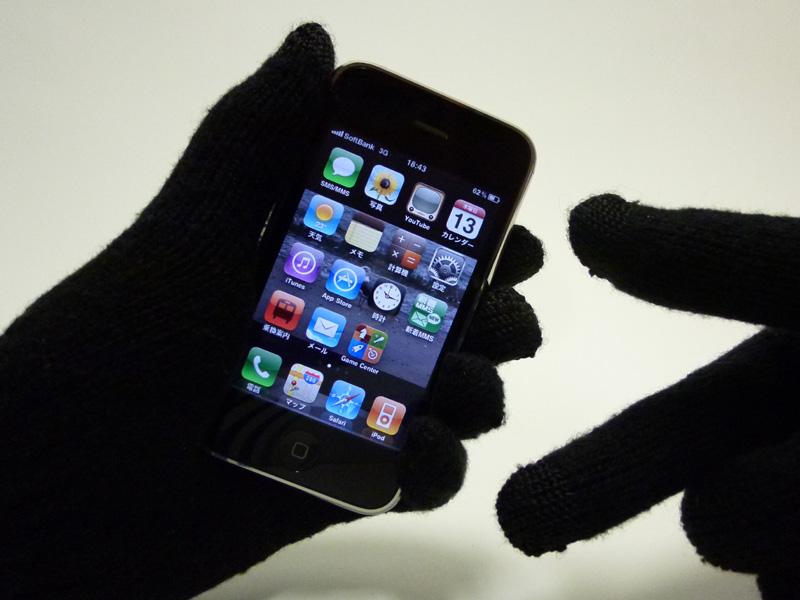 アルタ「タッチパネル対応手袋 Touch Gloves」