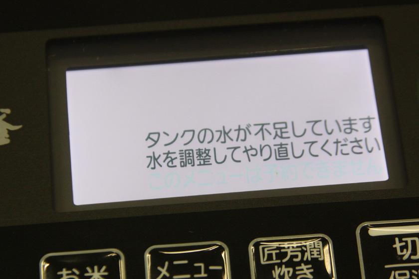 エラー画面では、次の行動を促す文言が表示される