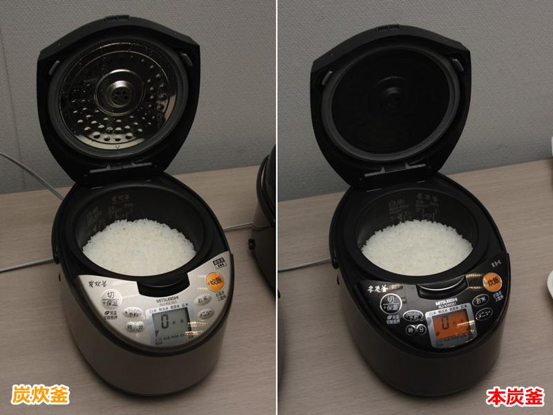 本炭釜と炭炊釜の炊き上がりの比較