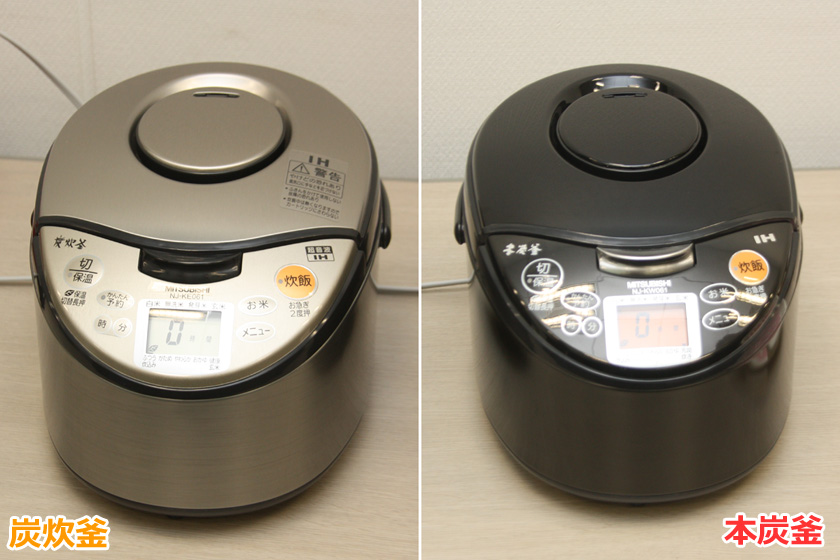 従来までの3.5合タイプでは、炭コーティングの炭炊釜(左)が最上位だった