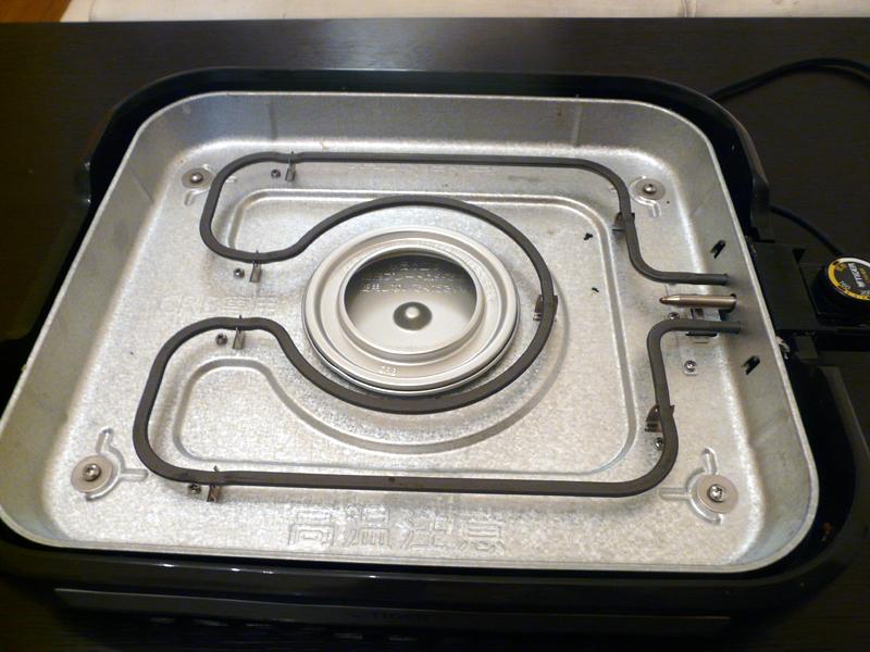 遮熱板の中央部に水受け皿を設置する