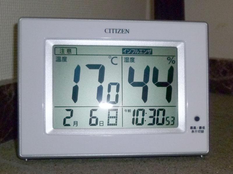 昼前というのに玄関は寒い。「インフルエンザ」注意と言われてしまった