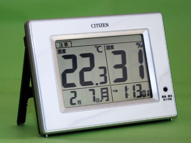 リズム時計工業「ライフナビ D200」