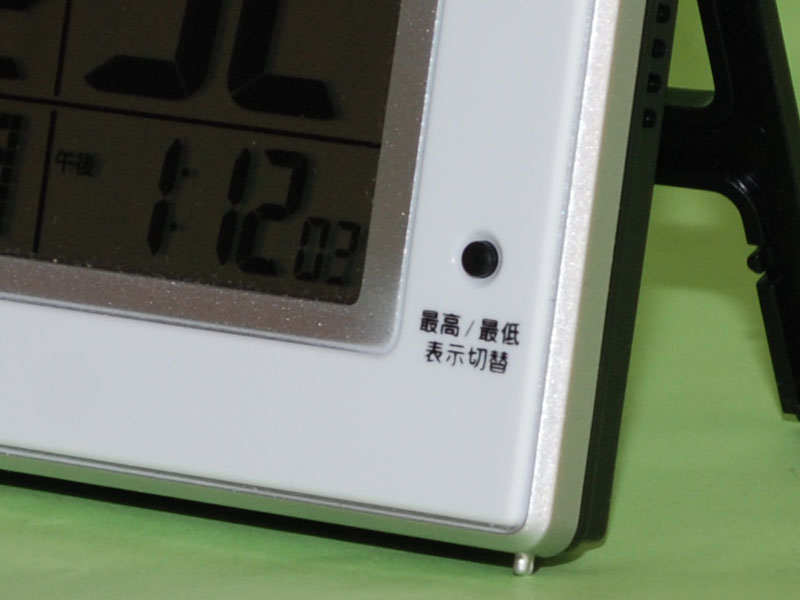 本体前面の右側に「最高/最低表示切替」のボタンがある。押すと、「最高」→「最低」→「現在の測定値」の順に切り替わる。