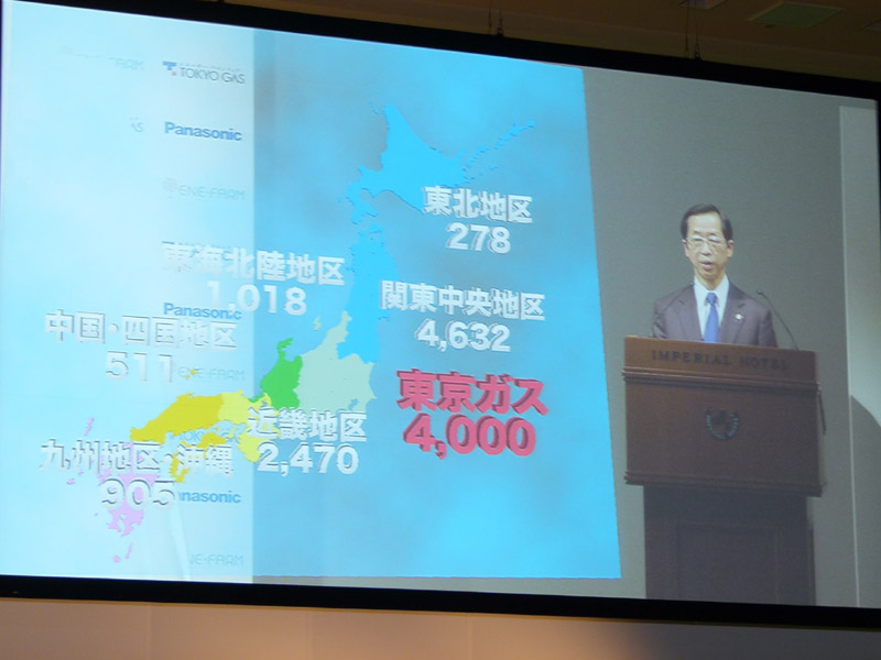 東京ガスのエネファームの販売数は、累計で約4,000台