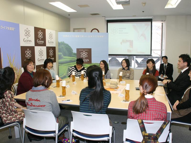 GOPAN愛用者を招いて行なわれた「GOPAN FAN Meeting」参加者は10名で、全員女性だった