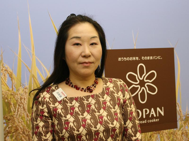 参加者の1人、東京都在住の片山さん