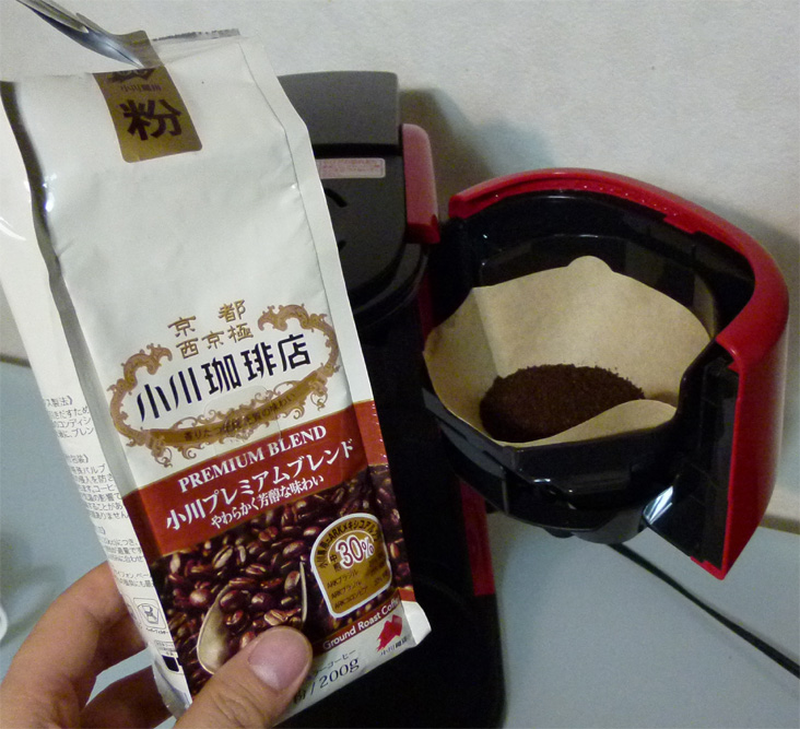 主題と関係ないが、今回使用したコーヒーは京都・小川珈琲店のブランドのもの。スーパーでフツーに売られている