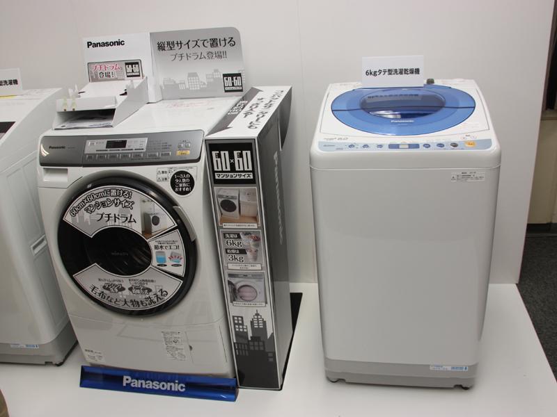 縦型洗濯機と変わらない本体サイズを実現した