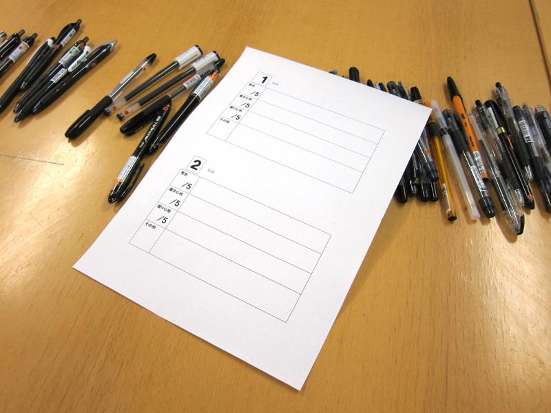 インクの発色、書き心地、使用感の3つを確認